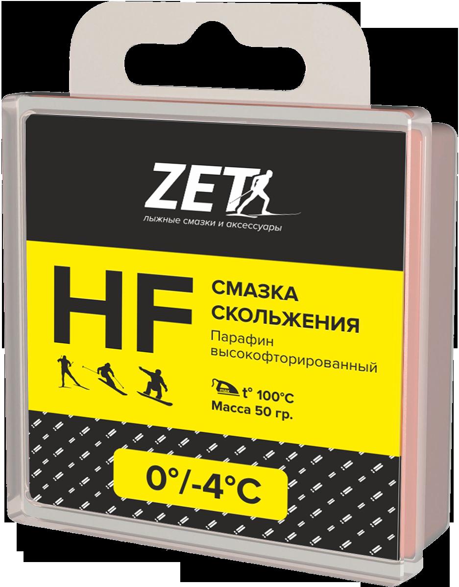 Лыжная смазка скольжения (Высокофтористая)  HF (0/-4°С)