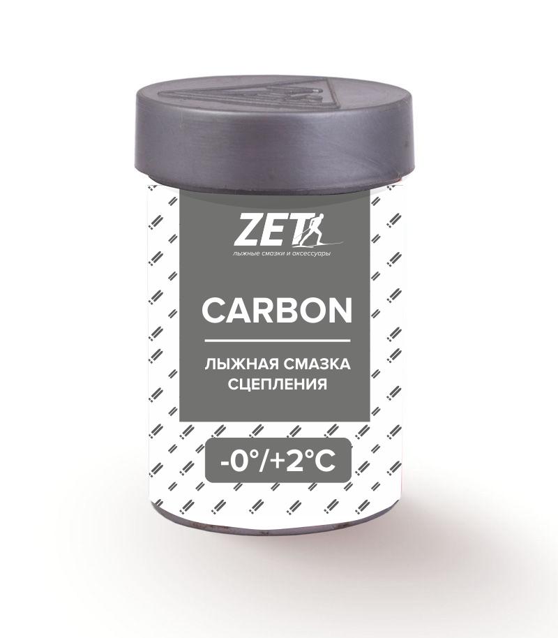 Лыжная смазка сцепления carbon (без фтора)  СARBON (0/+2°C) 30 гр.