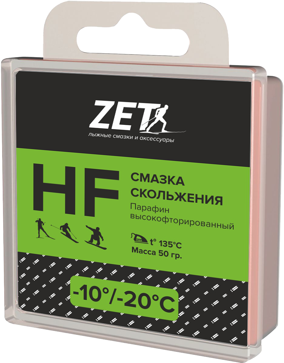 Лыжная смазка скольжения (Высокофтористая)  HF (-10/-20°С)