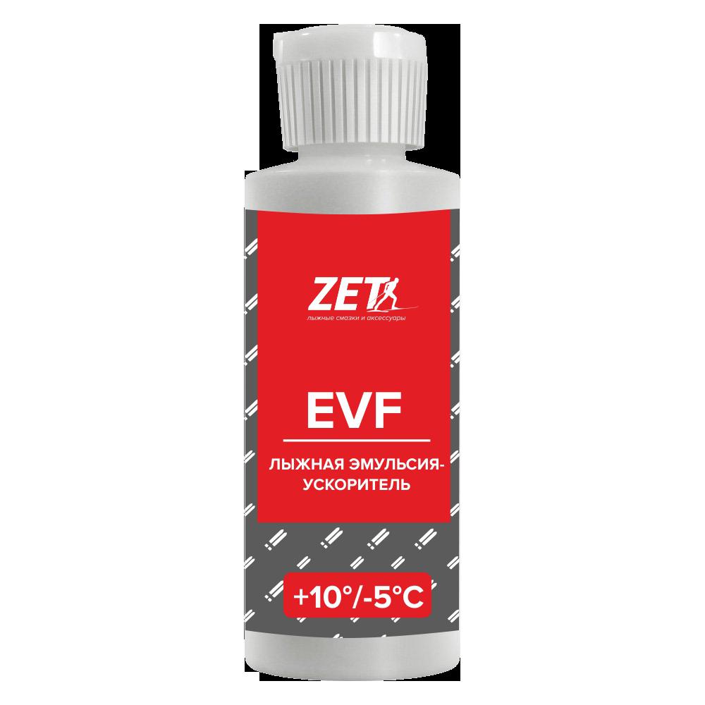 Лыжные ускорители (фторуглеродные) EVF (+10/-5) 60гр.