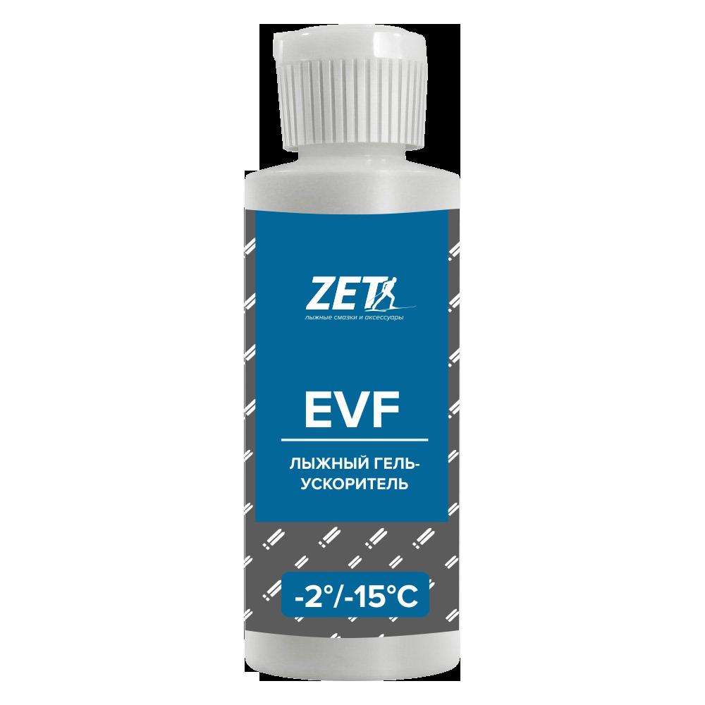 Лыжные ускорители (фторуглеродные) EVF (-2/-15) 60гр.