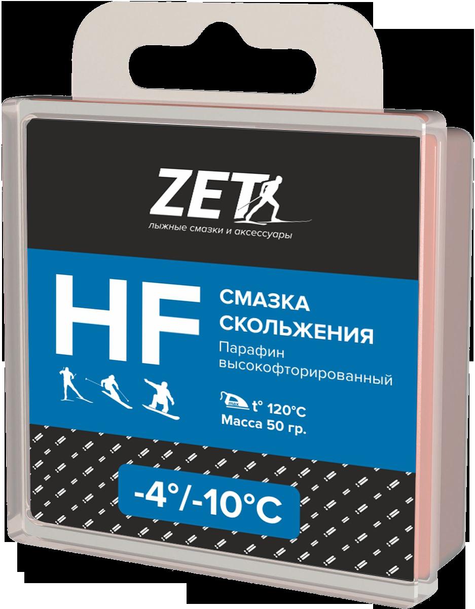 Лыжная смазка скольжения (Высокофтористая)  HF (-4/-10°С)
