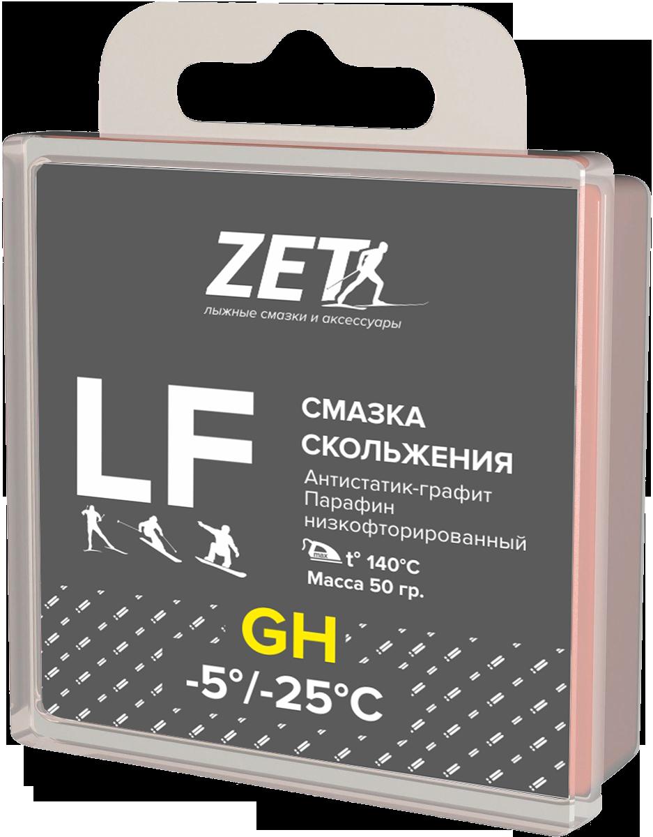 Лыжная смазка скольжения (низкофтористая)  LFGS (-5/-25°С)