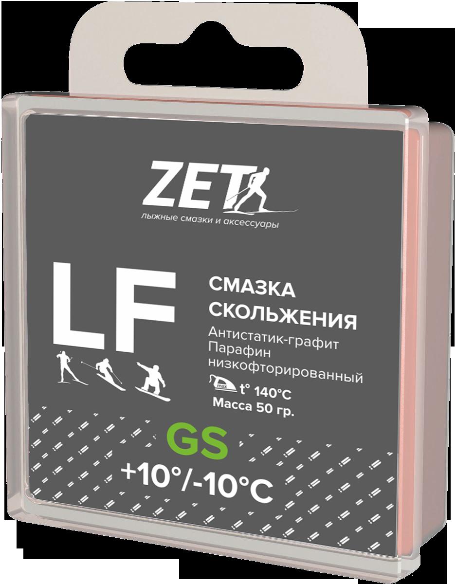 Лыжная смазка скольжения (низкофтористая)  LFGS (+10/-10°С)