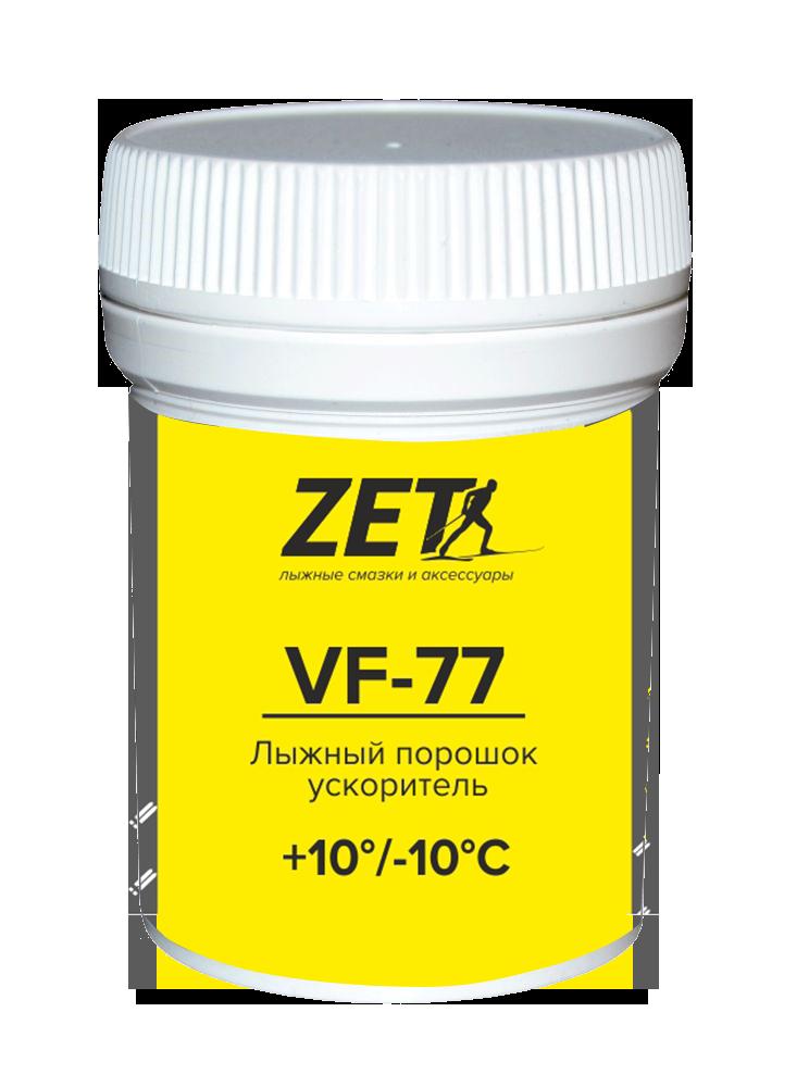 Лыжные ускорители (фторуглеродные) VF-77 (+10/-10) 10гр.